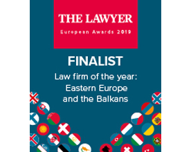 THE LAWYER EUROPEAN AWARDS, 2019